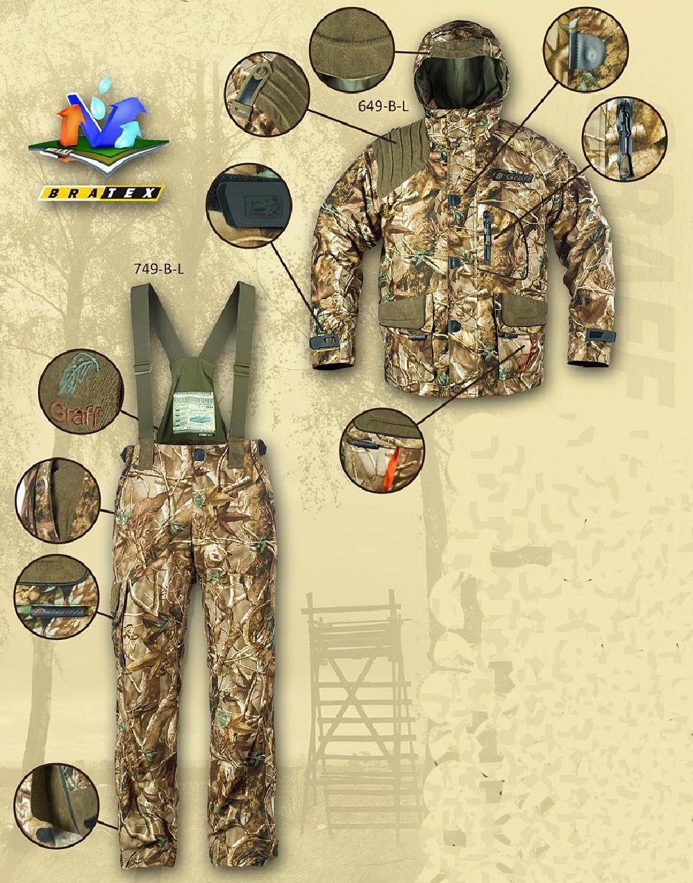 демисезонные рыболовные костюмы graff